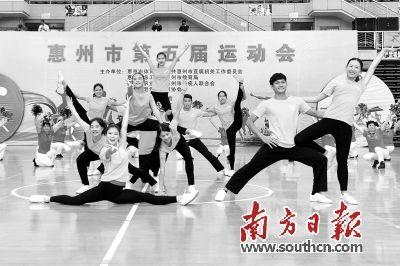 第五届惠州市运动会开幕