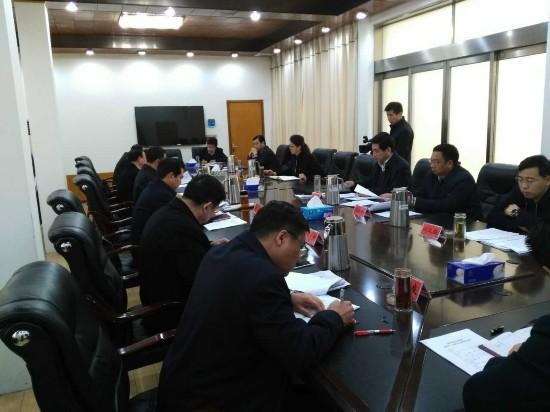 濮阳市委召开常委会议传达学习省十次党代会精