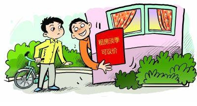 10月全国城市房租排行出炉 扬州水平整体平稳