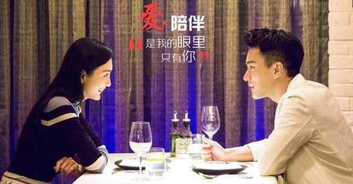 鸥已婚 男方与杨幂是大学同班同学