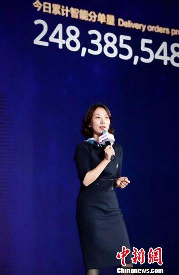 菜鸟网络CEO童文红:新物流、新供应链将成为新零售核心
