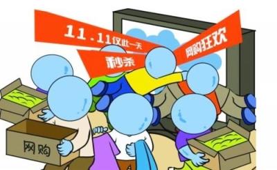 """""""双11""""扬州一企业18分钟成交额破千万"""