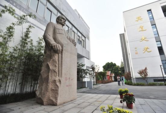 苏州各界纪念孙中山:1912年他在苏短暂停留