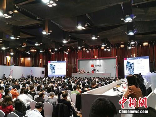 拍卖现场。<a target='_blank'  data-cke-saved-href='http://www.chinanews.com/' href='http://www.chinanews.com/' _fcksavedurl='http://www.chinanews.com/' ></table><p  align=