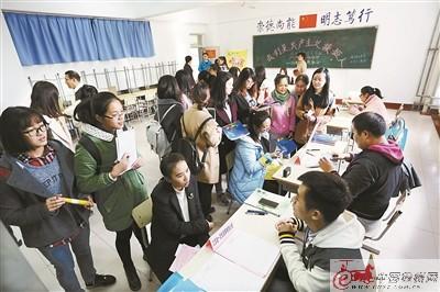 江苏师大科文学院招聘现场火爆 提供2千个岗位