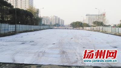 扬州扬子江南路将完成路面施工 全线恢复通车