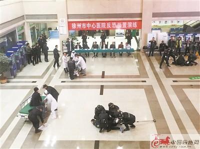 徐州中心医院带领医护群众进行反恐应急演练