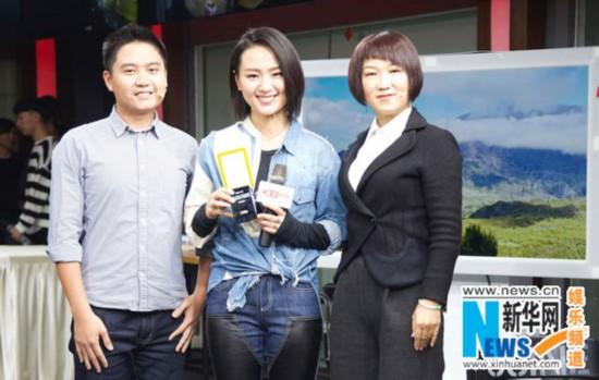 周笔畅获《国家地理》华夏典藏奖 首个摄影展将开幕
