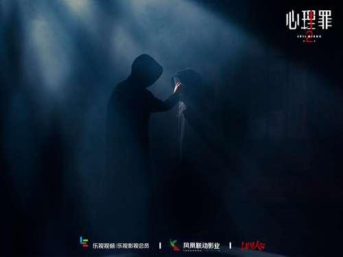 心理罪2剧照-1