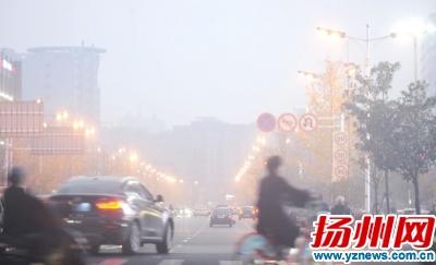 扬州启动大气重污染蓝警 中小学停止户外活动
