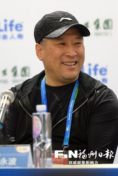 李永波:福建是羽毛球冠军摇篮 对福州感情很深