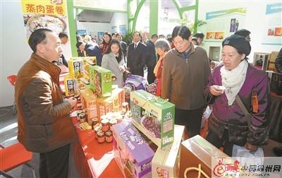 徐州丰县农产品展销会在南京举办 活动为期3天