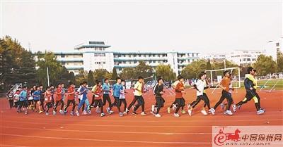 徐州贾汪中学承办全国青少年中长跑冬训活动