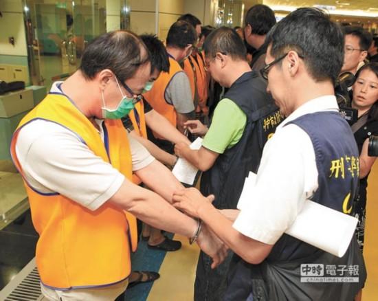 台修法重罚台湾人海外诈骗