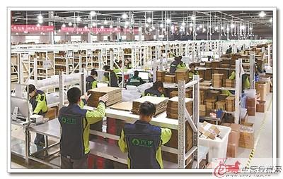 徐州新沂电子商务带动快递服务业快速发展