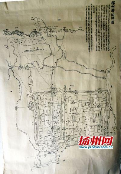 《扬州府治城图》还原晚清扬州 主要街巷251条