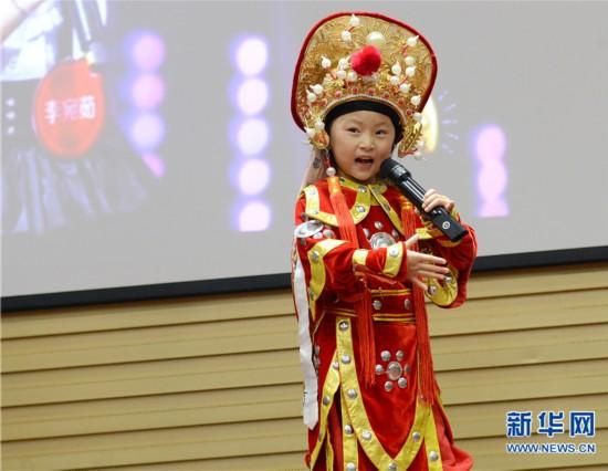 郑州:戏曲文化走进小学校园