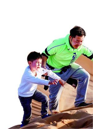 《爸爸去哪儿4》安吉圈粉 沙溢:我把儿子当朋友