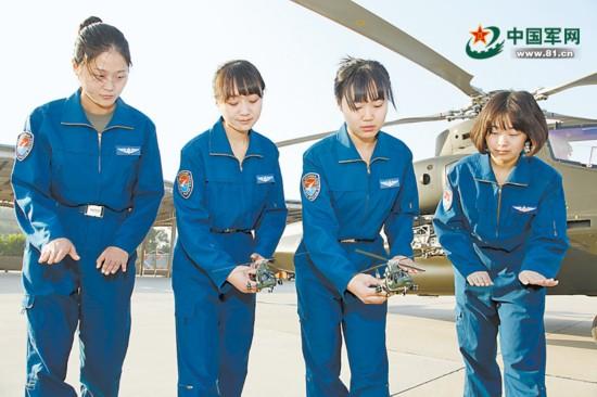 首批陆航女直升机飞行员培养步伐加速