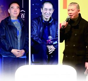 陈凯歌张艺谋冯小刚都曾钟情于大片 如今选择各不同