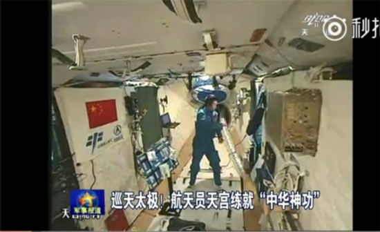 Final goodbye: Astronauts perform tai chi before leaving