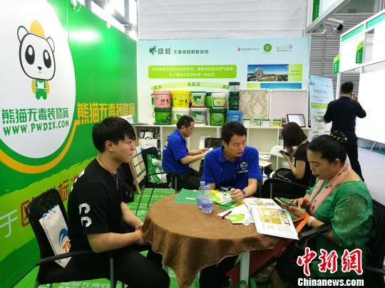 高交会:绿色建筑与室内环境治理受欢迎