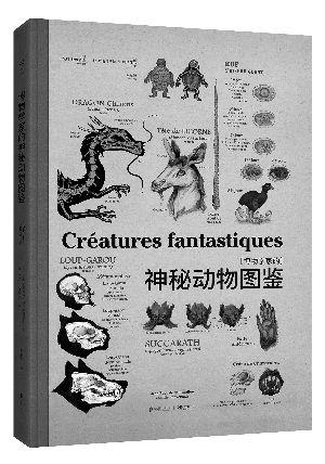 加之大幅的原创手绘动物解剖