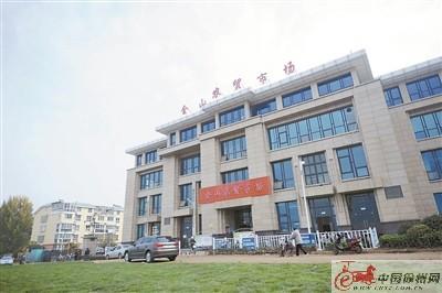 徐州金山街坊中心开业 惠及十多个社区居民