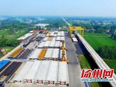 江苏迈进1.5小时交通圈 未来扬州高铁通达全省