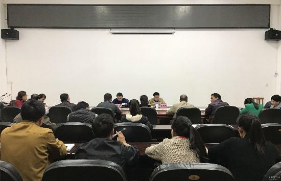 乐业县扶贫攻坚指挥部召开驻办人员会议