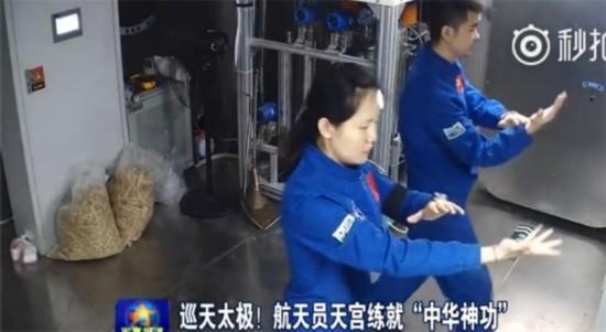 Final goodbye: Astronauts perform tai chi before leaving