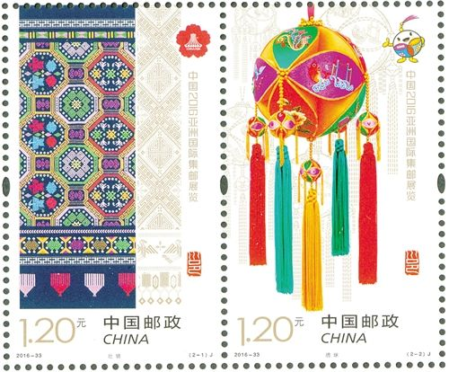 亚邮展纪念邮票图案包含壮锦和绣球 突显广西元素
