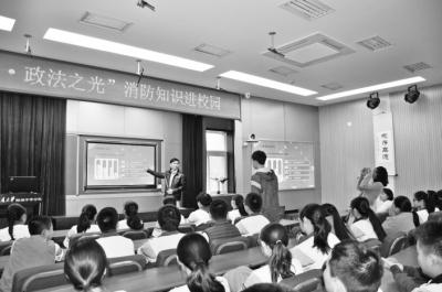119・政法之光消防志愿活动在京开展