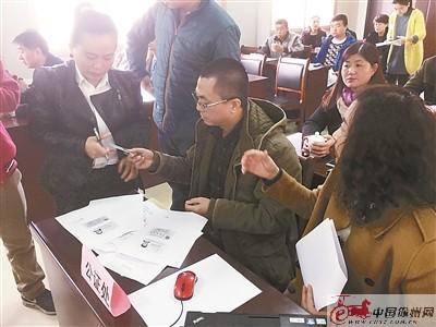 徐州经适房等摇号完成 603户家庭确定选房顺序