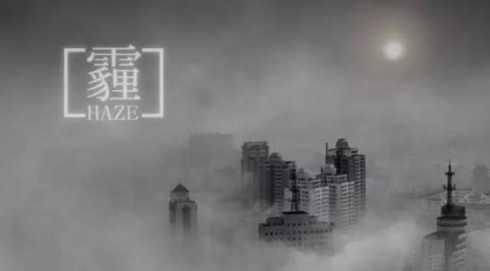 """雾霾天护肤五步曲 无惧十面""""雾""""伏"""