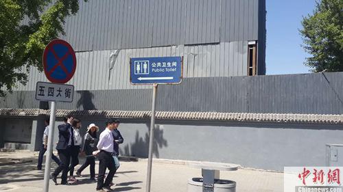 聚焦世界厕所日:破解城市如厕难需过几道关