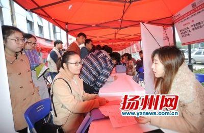 扬州开发区举办招聘会 光伏企业复苏提高薪酬