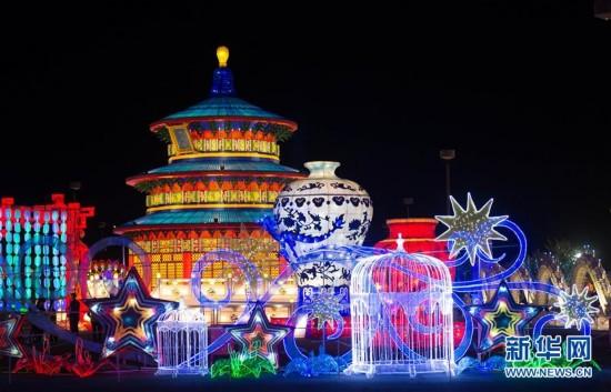 中国彩灯艺术节在美国菲尼克斯开幕