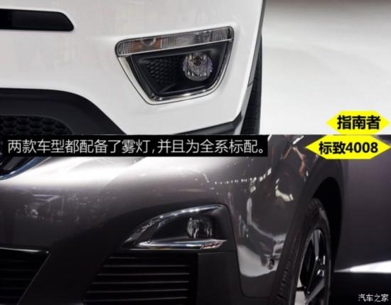 广汽菲克Jeep 指南者 2017款 200T 臻享版