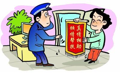 扬州民警10年如1日帮扶困难家庭 送出近万善款