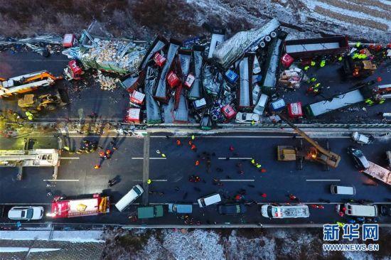 京昆高速交通事故
