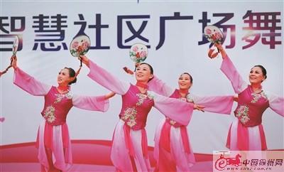 徐州鼓楼举办社区广场舞决赛 14支代表队参加