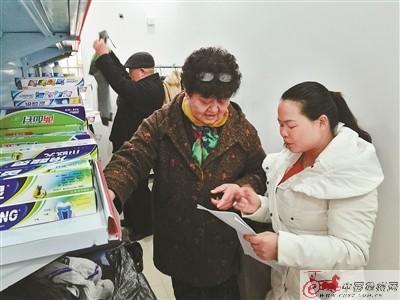 徐州首家社区慈善超市开业 无偿提供生活用品