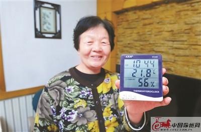 徐州多数小区供暖平稳 市民在家只穿一件衬衣