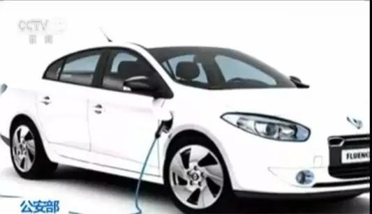 市要启用新能源汽车号牌了 什么样 怎么领高清图片