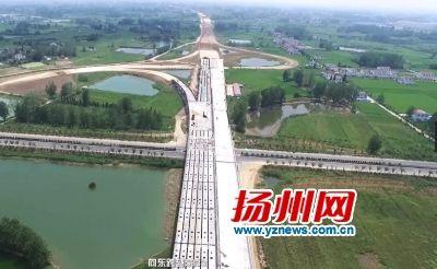 宿扬高速公路路基工程已基本完成