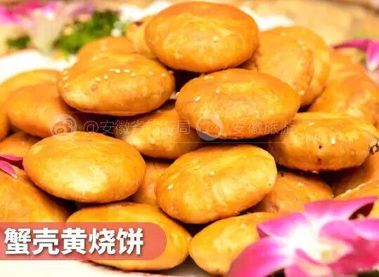 中国8个首届金牌要钱小吃安徽要不v首届小吃金摘得特色美食节吃饭图片