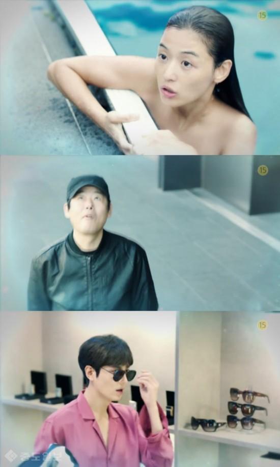 《蓝色海洋的传说》第三集看点 全智贤为见李敏镐前往首尔(图)