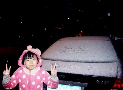 扬州今冬首场雪出现在宝应 入夜雪抵城区