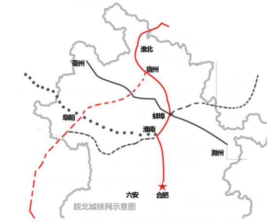皖北城铁网将延至合肥南京 将新建铁路超千公
